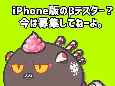 アクシーインフィニティiPhoneダウンロード
